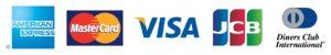 アメリカンエクスプレス、マスターカード、ビザカード,JCBカード、ダイナーズカード各種カードでお支払いいただけます。